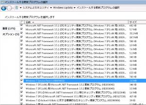 ESXiでWindowsゲストをクローンする時